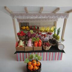 ドールハウス/パリのマルシェ/果物屋さん/果物/ミニチュア粘土/ミニチュアフード/... パリのマルシェシリーズの「パリの果物屋さ…