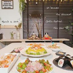ちらし寿司/おひなさま/お雛様/暮らしを楽しむ/ひな祭り/ひな祭りパーティー/... 今年も楽しい幸せな  ひな祭りの日を過ご…