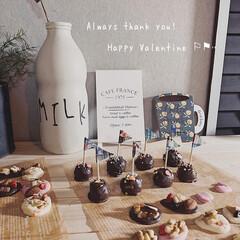 バレンタイン/チョコ作り/暮らしを楽しむ/カフェ風インテリア/グルメ/フード/... 今年も沢山の可愛いチョコが出来ましたっ⚐…