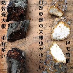 木材/自然乾燥/害虫/防虫剤不要 木材は自然乾燥のほうが色・香が良いのは断…