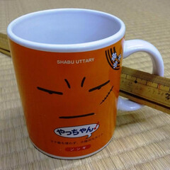 マグカップ/気合/仕事休み/可愛いマグカップ/気合の入ったマグカップ/大きめマグカップ 仕事に気合が入ります。