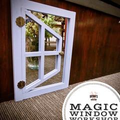 ワークショップ/窓わく風ミラー/マジックウィンドウ/ガーデンミラー マジックウィンドウ(窓わく風ミラー)のワ…