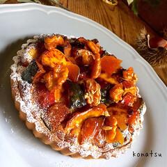 手作り/タルト/かぼちゃ/さつま芋/秋/おうちごはん/... 秋のタルト