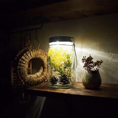 ミモザ/メイソンジャー/ライト/漆喰壁/太陽光/ソーラーランプ/... 綺麗なソネングラスを 夜に使ってみました…