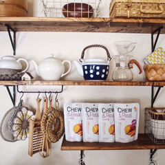 暮らしのキロク/干し芋/コストコ購入品/レトロ/台所/飾り棚/... コストコで購入した 干し芋を並べてみまし…