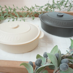 お弁当/キッチン雑貨/キッチン お茶のノベルティのBRUNOのお弁当箱。…(1枚目)