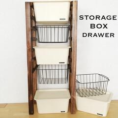 100均/ダイソー/ストレージボックス/セリア/収納棚/アイアンカゴ/... 100均のみで作った引き出し式の収納棚。…