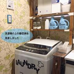 LABRICO ラブリコ 1×4アジャスター | LABRICO(突っ張りラック)を使ったクチコミ「こんにちは。 洗濯機の上の収納を見直しま…」