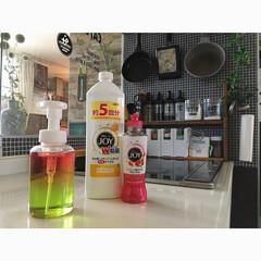 日々の暮らし/台所用品/暮らし/洗剤/カラフルジョイ/キッチン/... 最近流行っている2種類のジョイを使って、…