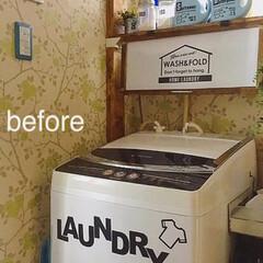 LABRICO ラブリコ 1×4アジャスター | LABRICO(突っ張りラック)を使ったクチコミ「こんにちは。 洗濯機の上の収納を見直しま…」(3枚目)