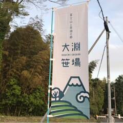 富士山と茶畑/富士山/大渕笹場/茶畑/春のフォト投稿キャンペーン/ありがとう平成/... 今日のおでかけのシメは、富士山🗻と茶畑🌱…(4枚目)