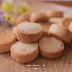 ハンドメイドスイーツ/お菓子作り/おやつタイム/LIMIAスイーツ愛好会/わたしの手作り ペッパーチーズクッキー。 甘すぎないので…