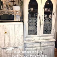 DIY/インテリア/家具/住まい/リフォーム/キッチン/... 古い日本製の食器棚を塗り塗りしてシャビー…