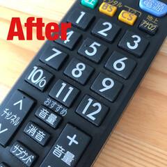 お家をみがこう/laku/シンプルライフ/お掃除/トイレ/お風呂場/... テレビのコントローラーのお掃除をしました…(2枚目)