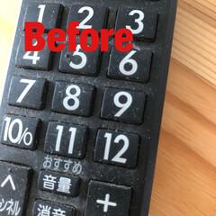 お家をみがこう/laku/シンプルライフ/お掃除/トイレ/お風呂場/... テレビのコントローラーのお掃除をしました…(3枚目)