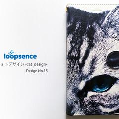 iPhone/猫/ネコ/cat/スマホカバー/スマホケース/... ブルーの瞳がとても印象的なアメリカンショ…