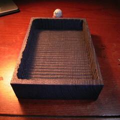 わがた盆 製作後記 。 ブラックな 玉手箱 。 び…