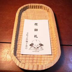切手盆/皿/マネートレイ/盆/本物/わがた盆 カトラリー入れ  切手盆 パン皿  なん…
