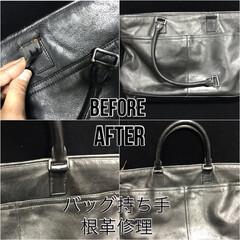 鞄/リフォーム/バッグ 修理/修理/リペア/持ち手/... バッグの持ち手根革作り替え修理です。 根…