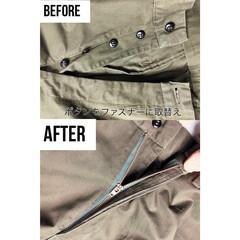 ズボン/取替え/ファスナー/ボタン/リフォーム/修理/... ズボンのボタンをファスナーに取替えです。