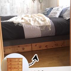 引き出し再利用/パイン材のタンス/ベッド下収納/ベッド/シンデレラフィット/家具/... パイン材のタンス。 訳あって処分するには…