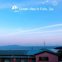 遊方/ネオリゾートホーム/遊方YUKATA/おでかけ/旅行/風景/... 伊豆の海がとても素敵で、ぜひ遊びに行って…