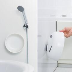 MARNA/マーナ/マグネット/湯おけ/バス/お風呂/... 浴室マグネット収納「きれいに暮らす。」シ…