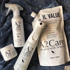 A2Care エーツーケア 除菌 消臭剤 1L 詰替用 | A2Care(部屋用)を使ったクチコミ「A2Care。 ANAグループの全日空商…」