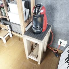 おうちカフェ/インテリア/グルメ/フード/DIY/家具/... ネスカフェドルチェグストの専用台を端材だ…