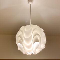 寝室/シーリングライト/北欧インテリア/レ・クリント/LE KLINT/照明器具/... もう10年以上使ってるレクリントの照明。…