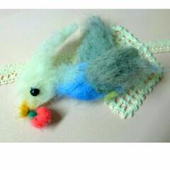 ハンドメイド/羊毛フェルト/小鳥 娘が羊毛フェルトでひっそりとチクチク🎵「…