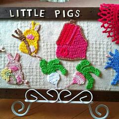 ハンドメイド/レース編み/三びきのこぶた 母のレース編み作品。三びきのこぶたです。…