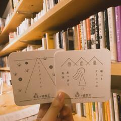 カフェ/本/渋谷/秋/読書/図書館/... 渋谷にある図書館×カフェの「森の図書館」…