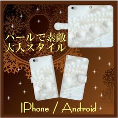 スマホケース/大人可愛い/綺麗/iPhone/アンドロイド/手帳型 受注制作の手帳型のスマホケースになります…