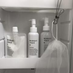 MARQUE-PAGE マルクパージュ クレンジング・洗顔・美容保湿ゲル 3セット   MARQUE-PAGE(スキンケアトライアルセット)を使ったクチコミ「マルクパージュのモニター当選しました🤗 …」(2枚目)