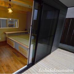 和モダン/プライベート空間/リビングインテリア/ウッドデッキ/自然素材の家/京都工務店/... 家にいながら外を感じられるウッドテ…
