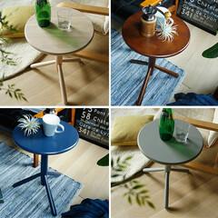 インテリア/家具/コーディネート/北欧/テーブル ぽってりと丸みを帯びたデザインが特徴の天…