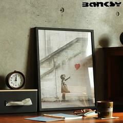 インテリア/アート/ポスター/バンクシー/banksy 世界的に有名なグラフィティアーティスト、…