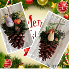 クリスマス雑貨/ジブリ風/DIY/ハンドメイド/雑貨/ダイソー/... 大きな松ぼっくりでジブリ雑貨作りました。…