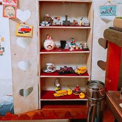 ハート/おもちゃ箱/DIY/雑貨/住まい 昔作ったオモチャ棚😉🏠🚒🚕🏡🐤🐷 小物大…