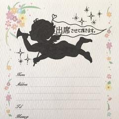 結婚式/バランス/返信ハガキ/天使/エンジェル/ウエディング/... 娘に頼まれて結婚式招待状アートを してみ…(1枚目)