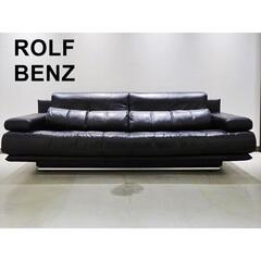 ロルフベンツ/ROLFBENZ/高級ソファ/レザー/革/ドイツ家具 [ROLF BENZ/ロルフベンツ] 三…(1枚目)