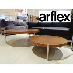 arflex/アルフレックス/アルフレックスジャパン/インテリア/ファニチャー/家具/... ◆アルフレックス/arflex◆  『L…