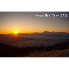 初日の出/御来光/阿蘇/お正月2020 新年明けましておめでとうございます! …