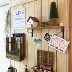 廊下/カフェ風/ナチュラルインテリア/雑貨/3COINS/百均インテリア/... 廊下の壁に、板壁風にペイントした杉板を貼…
