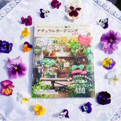 ガーデン雑貨/ガーデニング/花のある暮らし/雑誌掲載して頂きました/ベランダガーデニング/ナチュラルガーデニング 学研プラスさんより、『ナチュラルガーデニ…