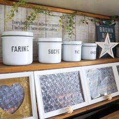 手作り棚/DIY/雑貨/ホーロー雑貨/キッチン雑貨/カフェ風インテリア/... 我が家のホーロー雑貨たち...♪*゚  …