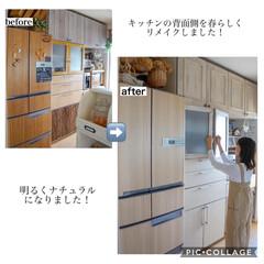 冷蔵庫/収納棚/食器棚/DIY女子/模様替え/セルフリノベーション/... おうち時間が長くなり キッチンを春らしく…