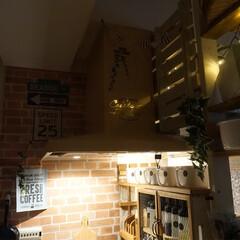 カフェ風キッチン/夜のキッチン/換気扇/キッチン収納/DIY/ディアウォール/... 夜のキッチン✨ ここの雰囲気が好きです❣️