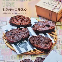 割チョコ ミルク 500g 手作りチョコに(板チョコ、タブレット)を使ったクチコミ「学校からチョコの本を借りてきた娘🍫美味し…」